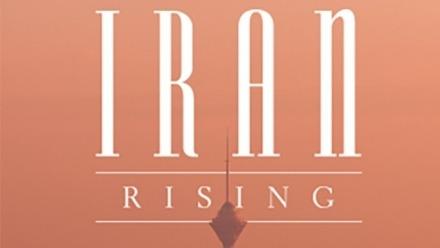 Saikal's 'Iran Rising' available on audio