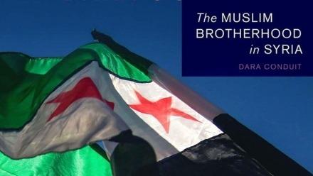 The Muslim Brotherhood in Syria - presented by ANU Majlis